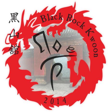 logos - black rock kwoon-1